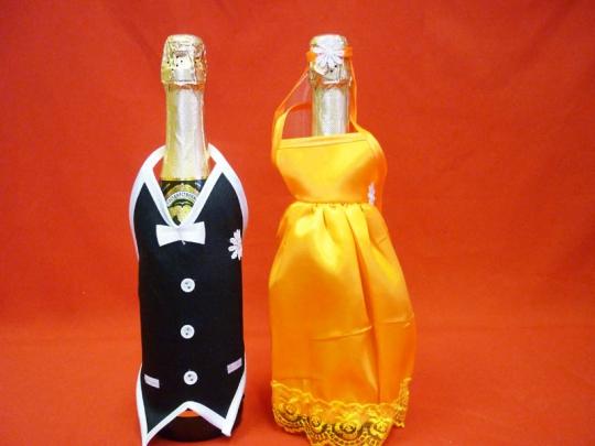 Костюм на шампанское №1 оранжевый (5пар)