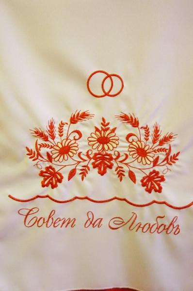 Рушник-бязь Совет да Любовь 508