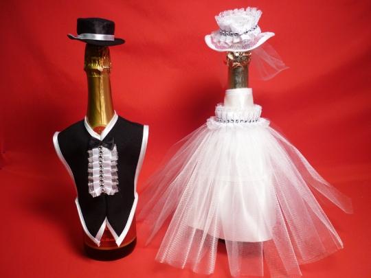 Костюм на шампанское №16 белый (5шт.)