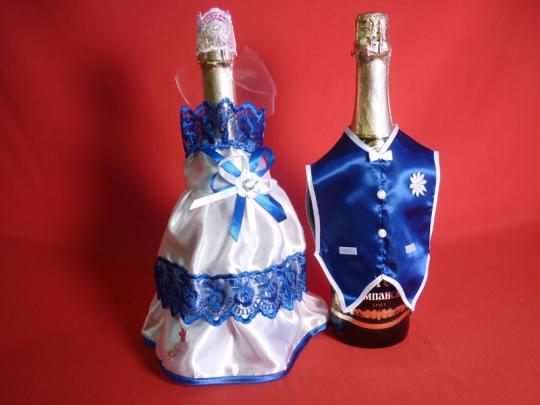 Костюм на шампанское №6 бело-синий (5шт)
