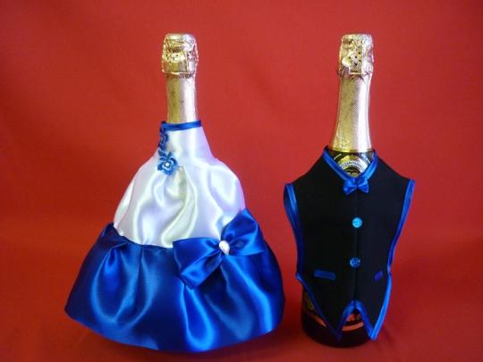Костюм на шампанское №15 бело-синий (5шт)