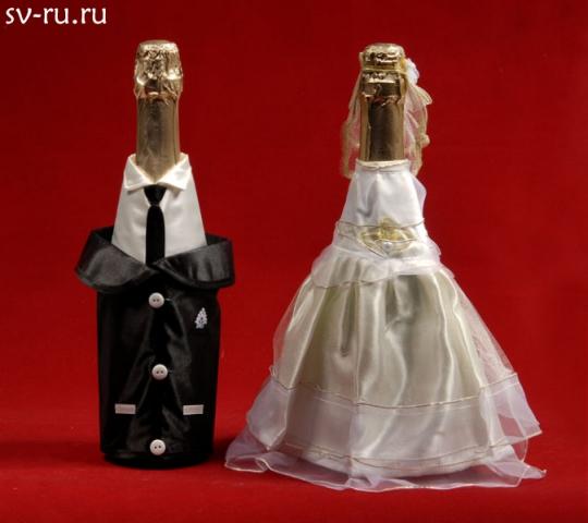 Костюм на шампанское №12 айвори (5пар)