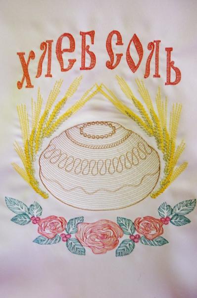 Рушник Хлеб Соль 11