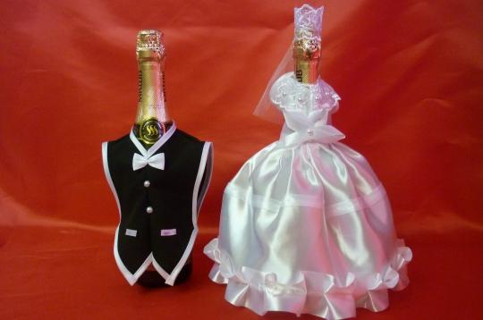 Костюм на шампанское №14 белый (5шт)