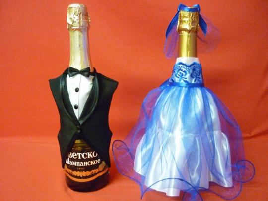 Костюм на шампанское №18 бело-синий (5шт)