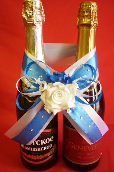 Украшение на шампанское №1 сине-белое