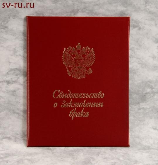 Папка о закл. брака А-4 балакрон красный