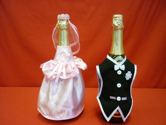 Костюм на шампанское №7 розовый (5пар)