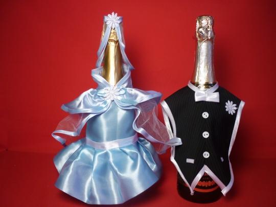Костюм на шампанское №4 голубой (5пар)