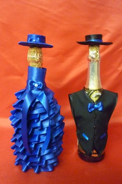 Костюм на шампанское №20 синий (1пара)