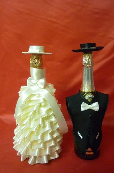 Костюм на шампанское №20 айвори (1пара)