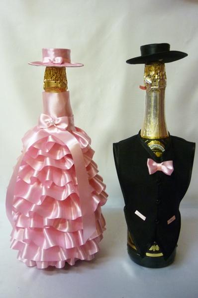 Костюм на шампанское №20 розовый (1пара)