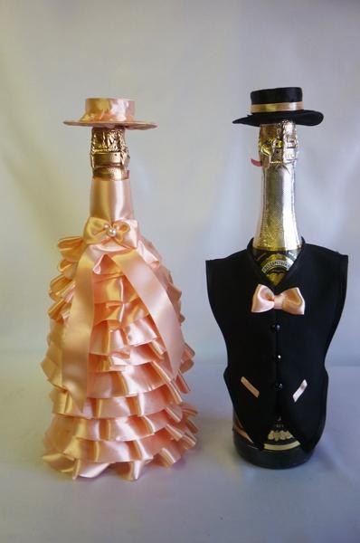 Костюм на шампанское №20 персик (1пара)