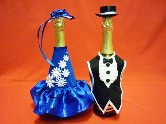 Костюм на шампанское №9 синий (5пар)