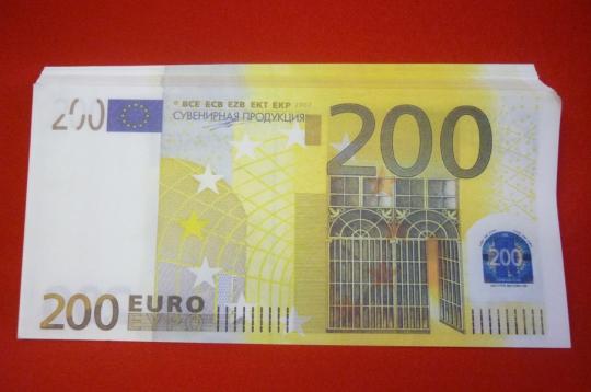 Шуточные деньги №7 (200евро)