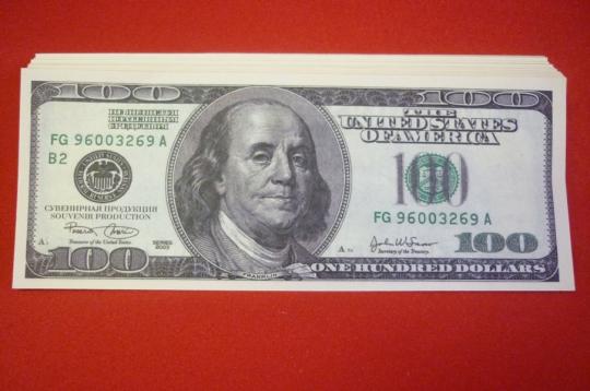 Шуточные деньги №9 (100$)