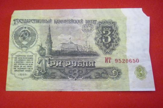 Шуточные деньги №14 (3 рубля)
