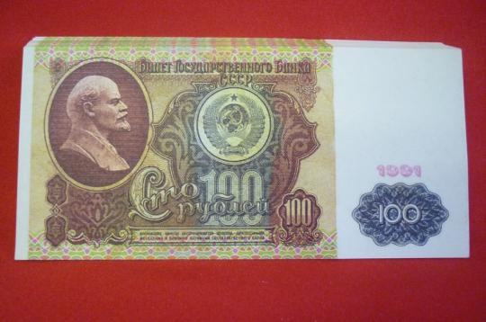 Шуточные деньги №13 (100 рублей)