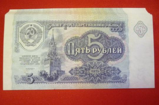 Шуточные деньги №12 (5 рублей)