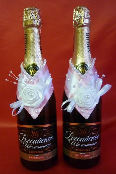 Украшение на шампанское Арго розовое