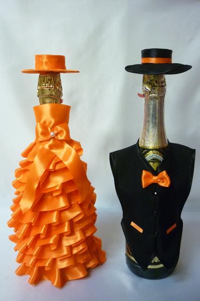 Костюм на шампанское №20 оранжевый (1пара)