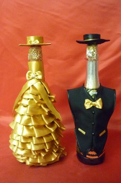 Костюм на шампанское №20 золото (1пара)