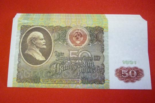 Шуточные деньги №15 (50 рублей)