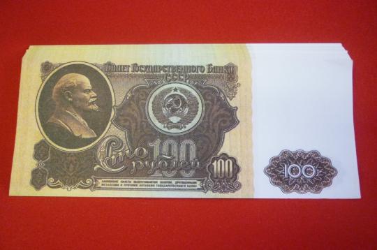 Шуточные деньги №1 (100рублей)