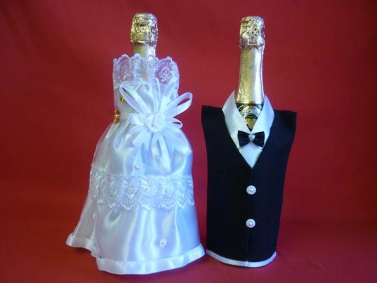 Костюм на шампанское №6 белый (5шт)