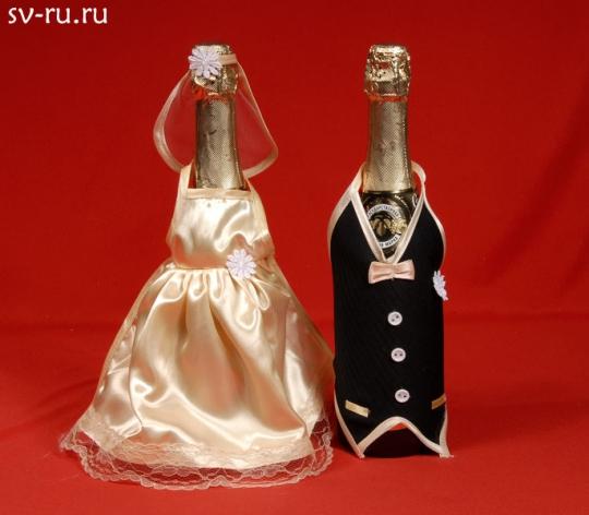 Костюм на шампанское №1 айвори (5пар.)
