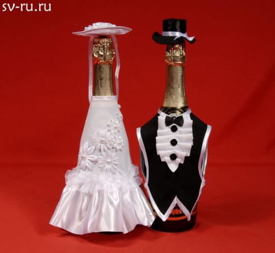 Костюм на шампанское №9 белый (5пар)
