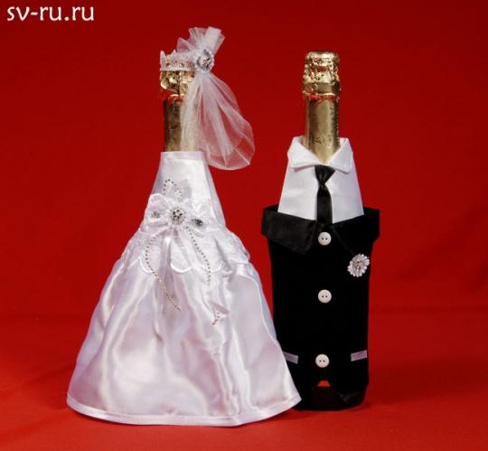 Костюм на шампанское №11 белый (5пар)