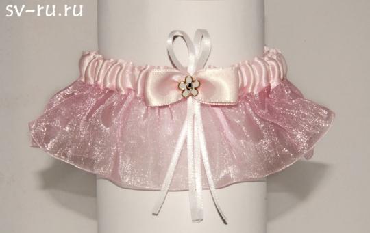 Подвязка Органза розовая