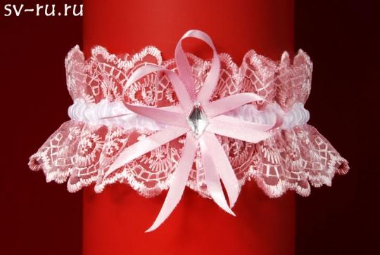 Подвязка (уп. 5 шт) розовая