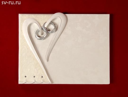 Книга пожеланий Свадебные кольца, полистоун GL-206002