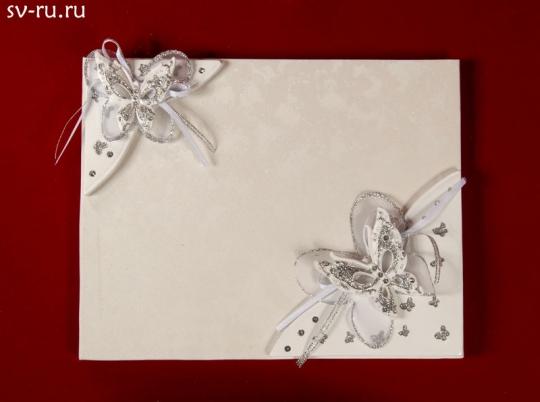 Книга пожеланий Бабочки, полистоун GL-245002