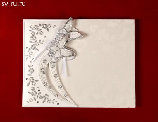 Книга пожеланий Две Бабочки, полистоун GL-276002